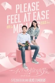 Please Feel At Ease Mr. Ling poster