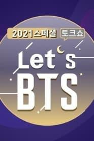 مشاهدة مسلسل Let's BTS مترجم أون لاين بجودة عالية