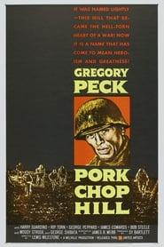 Poster Pork Chop Hill 1959