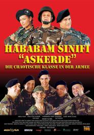 مترجم أونلاين و تحميل The Chaos Class in the Military 2005 مشاهدة فيلم