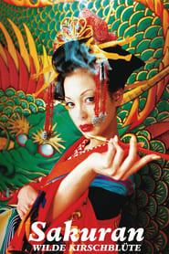 Sakuran – Wilde Kirschblüte (2006)