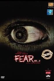 Fear (2007)