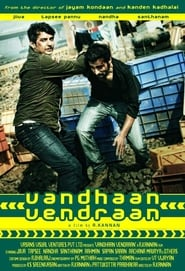 Vanthaan Vendraan (2011) Tamil
