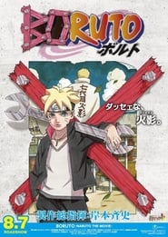 Boruto Naruto the Movie RO