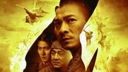 Shaolin Images