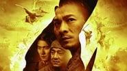 Shaolin : La Légende des moines guerriers images