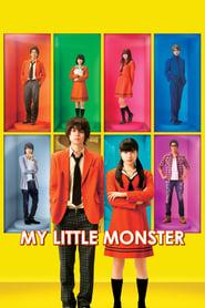 Poster My Little Monster 2018