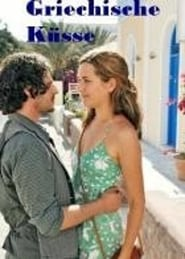 Griechische Küsse