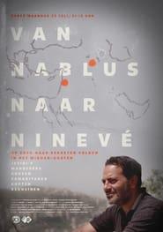 Van Nablus naar Ninevé 2018