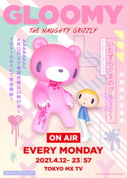 Image Gloomy The Naughty Grizzly vostfr