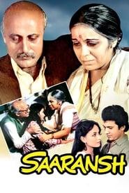 Saaransh (1984) Hindi