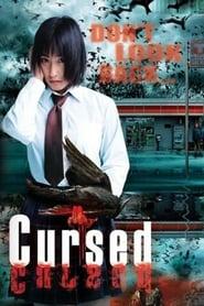 Cursed 2004