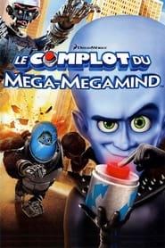 Megamind : Le bouton du chaos (2011)
