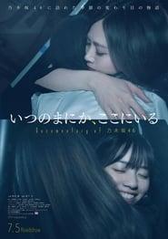 Before I Knew It, I Was Here: Documentary of Nogizaka46