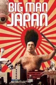 Poster Big Man Japan 2007
