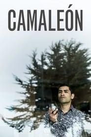 Chameleon (2016)
