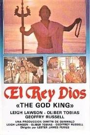 The God King 1974