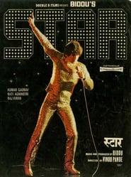 Star 1982