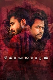 Kolaigaran(2019)  Tamil Full Movie Watch Online Free