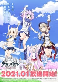 Poster Azur Lane: Bisoku Zenshin! 2021
