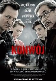 Konwój (2017)