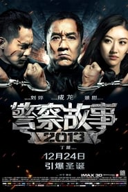 Police Story : Lockdown streaming vf