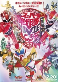مشاهدة فيلم Kikai Sentai Zenkaiger The Movie: Red Battle! All Sentai Rally!! 2021 مترجم أون لاين بجودة عالية