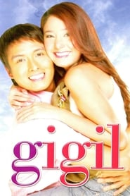 Watch Gigil (2006)