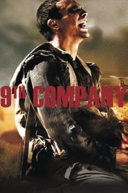 Poster for 9th Company
