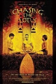 Chasing the Lotus 2006