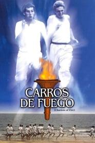 Carros de fuego (1981) | Chariots of Fire