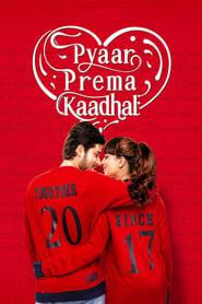 Poster Pyaar Prema Kaadhal 2018