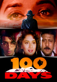100 Days 1991 Hindi Movie AMZN WebRip 400mb 480p 1.2GB 720p 4GB 5GB 1080p
