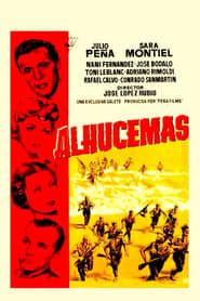 Alhucemas 1948