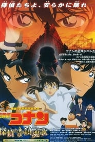 Poster Detective Conan: The Private Eyes' Requiem 2006