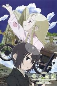 Kino no Tabi: Byouki no Kuni (2007)
