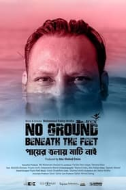 No Ground Beneath the Feet (2021)
