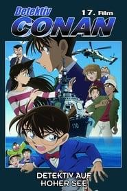 Detektiv Conan – Detektiv auf Hoher See (2013)