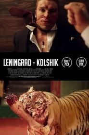 Leningrad – Kolshik