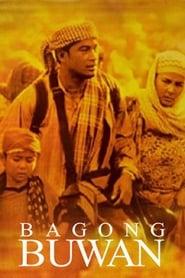 Watch Bagong Buwan: Digitally Restored (2001)