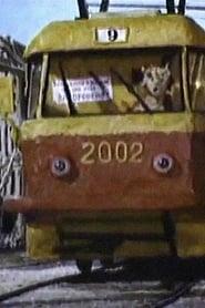 Guardare Йшов трамвай дев'ятий номер