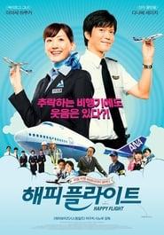 Happy Flight (2008)