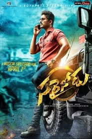 Sarrainodu (2016) Original [Telugu + Hindi + Malayalam] Full Movie