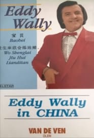 Eddy Wally in China