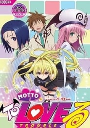 Motto To Love-Ru Online