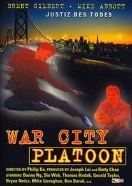 War City Platoon - Justiz des Todes 1988