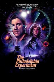 Експериментът Филаделфия (1984)