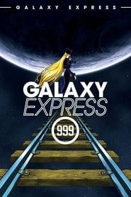 Poster Galaxy Express 999 1979