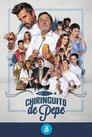 Барът на Пепе (2014)