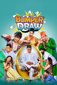 Bumper Draw 2015 Hindi Movie AMZN WebRip 300mb 480p 1GB 720p 4GB 8GB 1080p